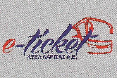 e-ticket-banner