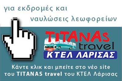 titanas-travel-banner